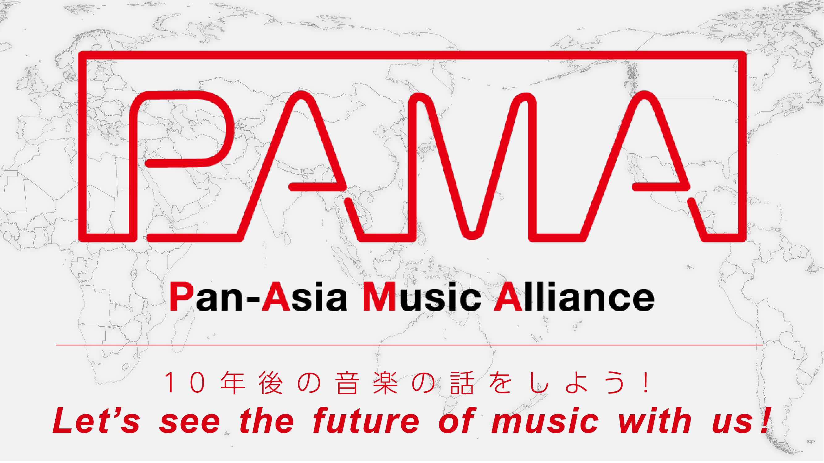 Pan-Asia Music Alliance