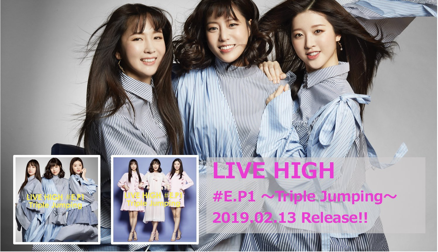 LIVE HIGH #E.P1