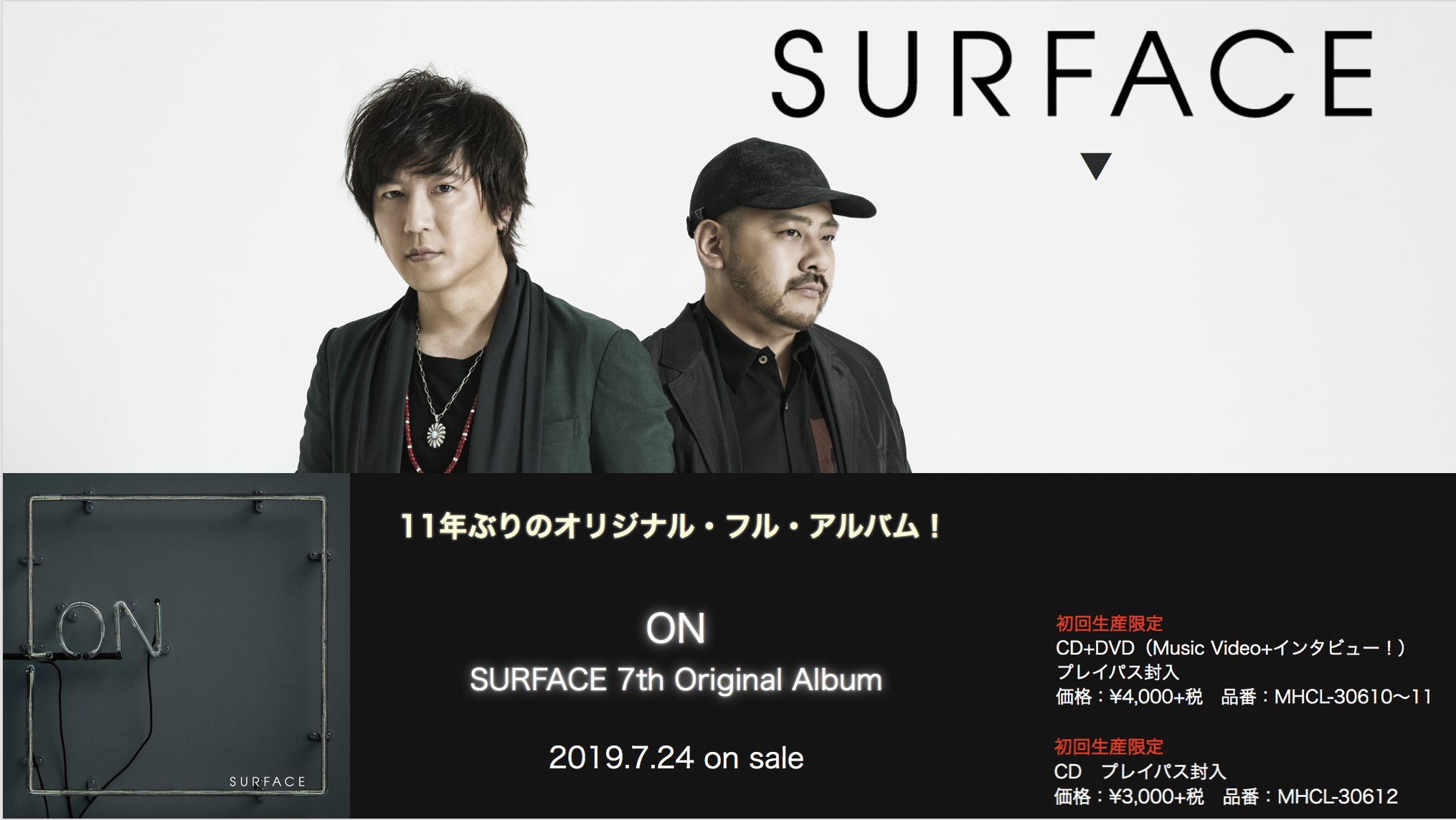 SURFACE 「on」